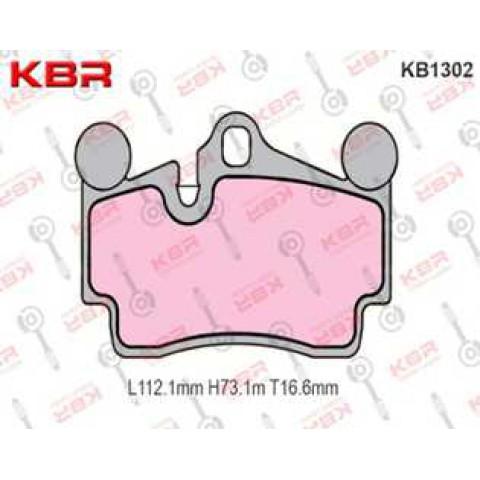 KB1302   -   Brake Pad