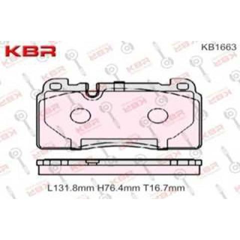 KB1663   -   Brake Pad