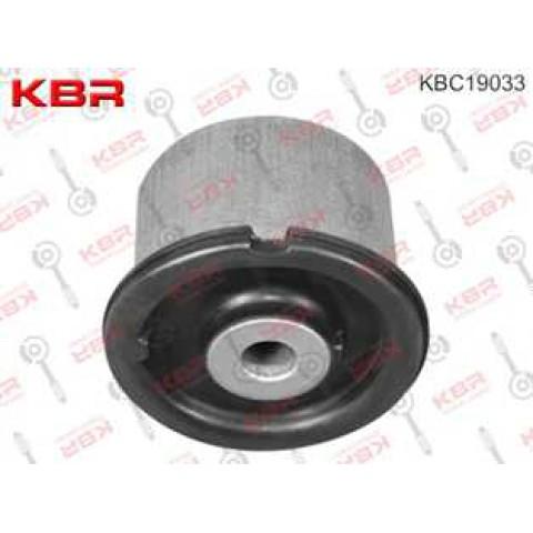 KBC19033   -   RUBBER BUSHING