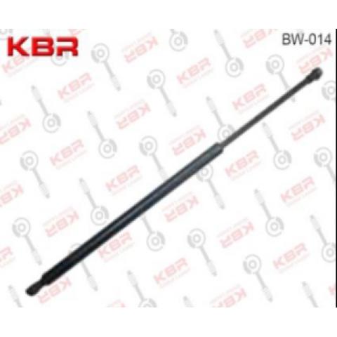 BW014   -   GAS SPRING