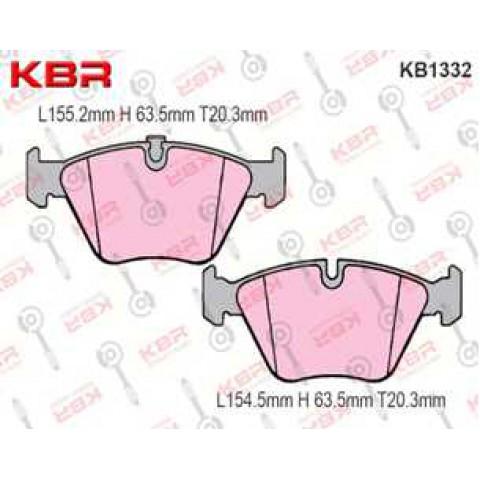 KB1332   -   Brake Pad