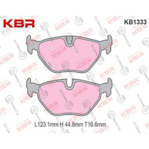 KB1333   -   Brake Pad
