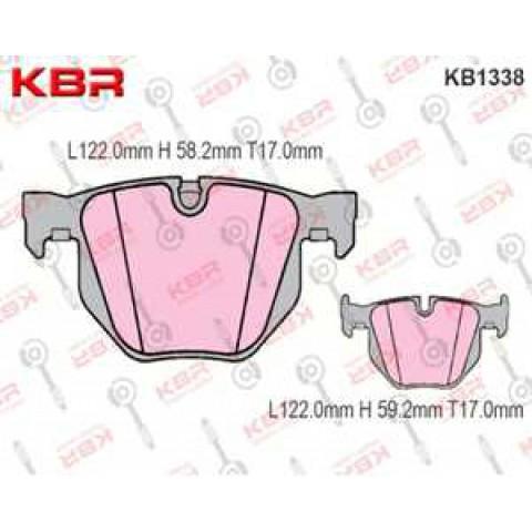 KB1338   -   Brake Pad