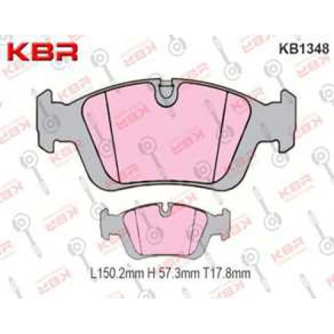 KB1348 -  Brake Pad