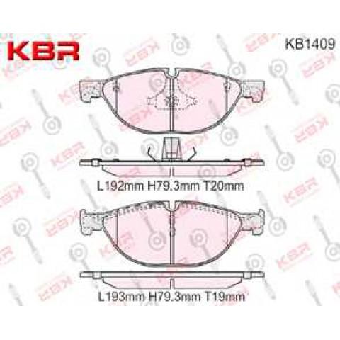KB1409   -   Brake Pad