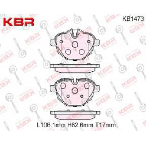 KB1473   -   Brake Pad