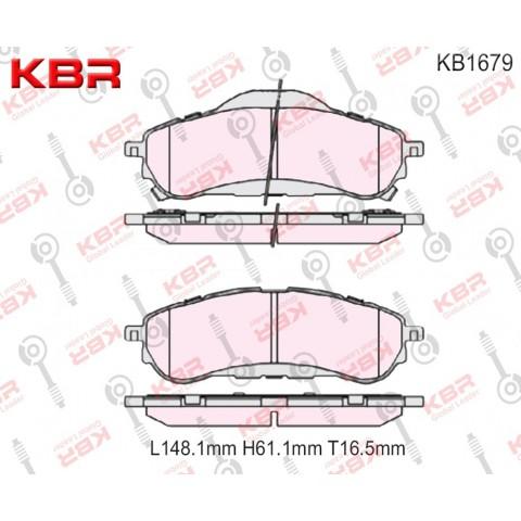 KB1679   -   Brake Pad