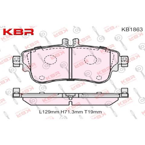 KB1863   -   Brake Pad