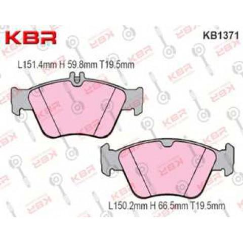 KB1371   -   Brake Pad
