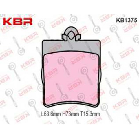 KB1375   -   Brake Pad