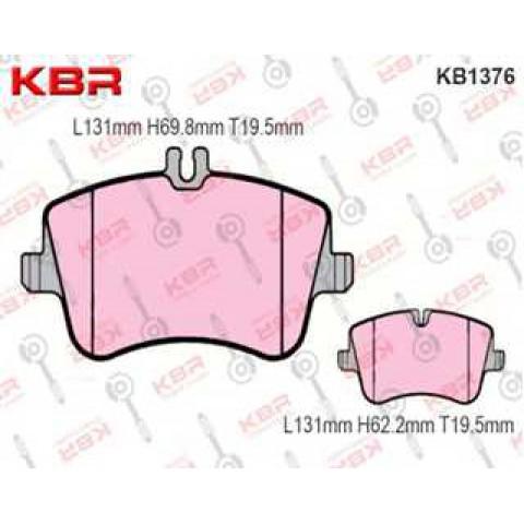 KB1376   -   Brake Pad