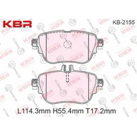 KB2155   -   Brake Pad