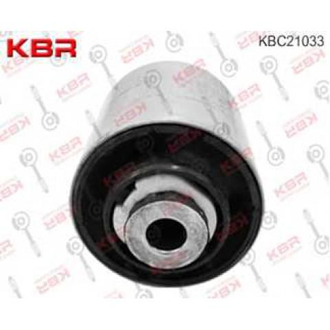 KBC21033   -   RUBBER BUSHING