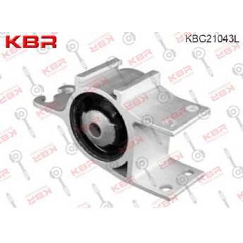KBC21043L   -   RUBBER BUSHING