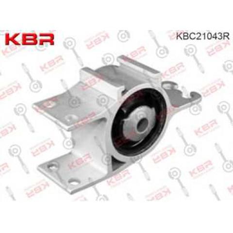 KBC21043R   -   RUBBER BUSHING
