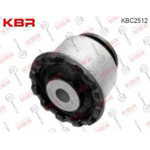 KBC2512   -   LOWER ARM