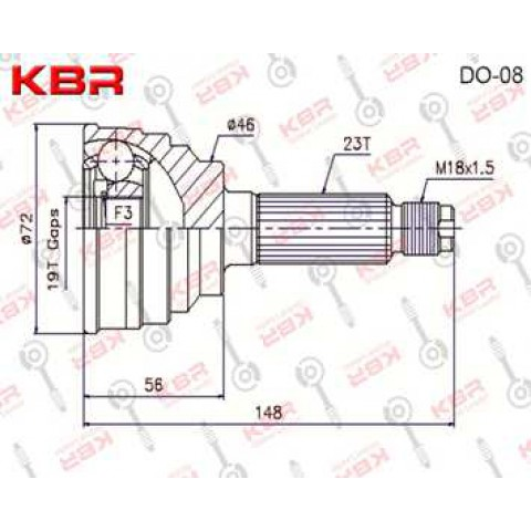 DO08   -   OUTBOARD C V JOINT