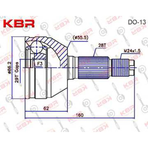 DO13   -   OUTBOARD C V JOINT