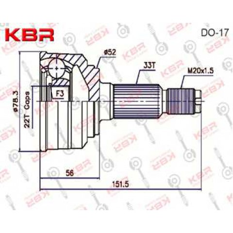 DO17   -   OUTBOARD C V JOINT