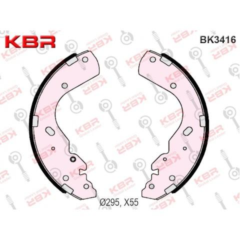 BK3416   -   BRAKE SHOE