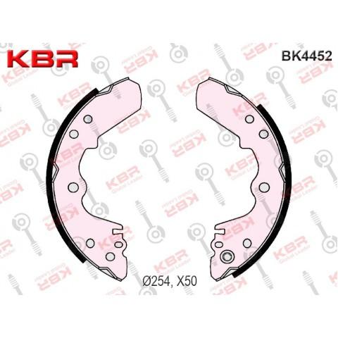 BK4452   -   BRAKE SHOE