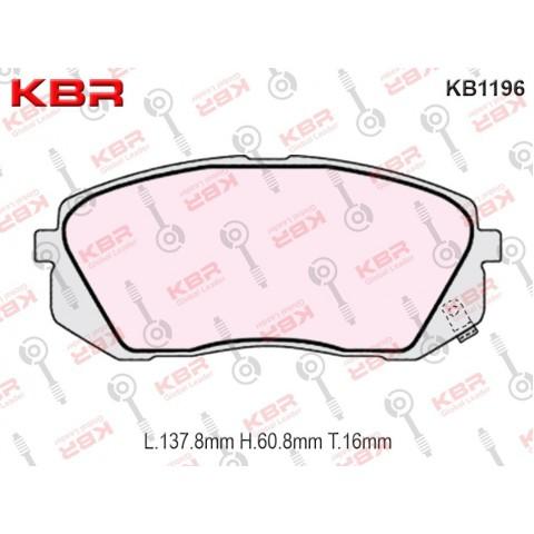 KB1196   -   Brake Pad