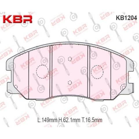KB1204 – Brake Pad