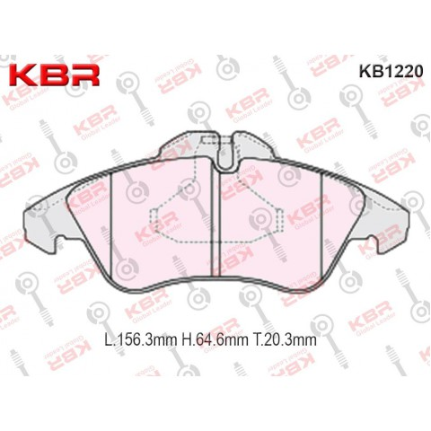 KB1220   -   Brake Pad