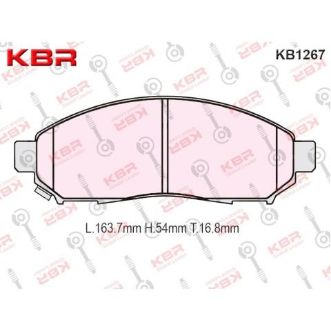 KB1267   -   Brake Pad