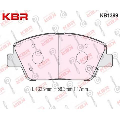 KB1399   -   Brake Pad