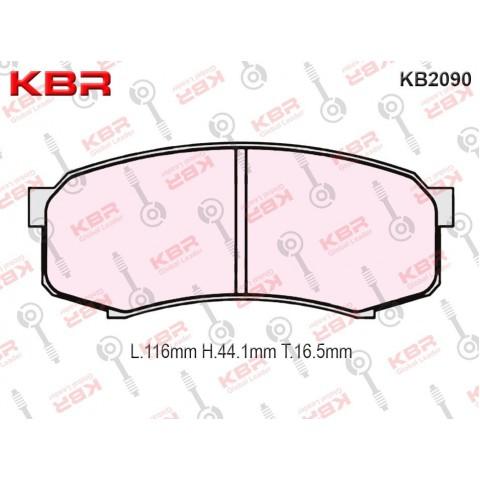 KB2090   -   Brake Pad