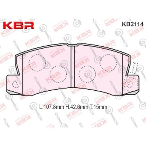 KB2114   -   Brake Pad