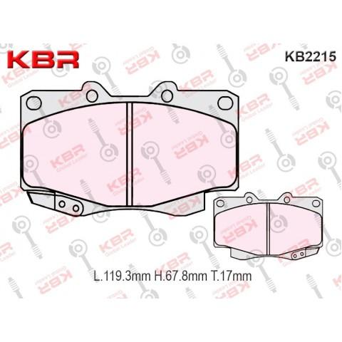KB2215   -   Brake Pad