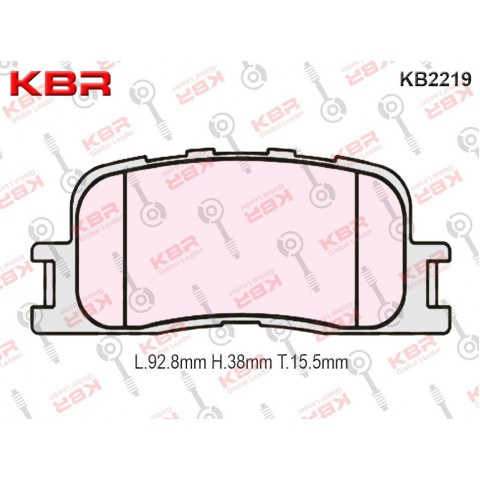 KB2219   -   Brake Pad
