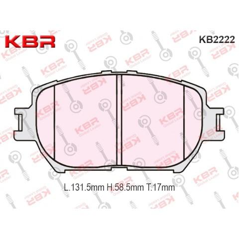 KB2222   -   Brake Pad