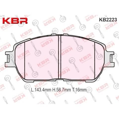 KB2223   -   Brake Pad
