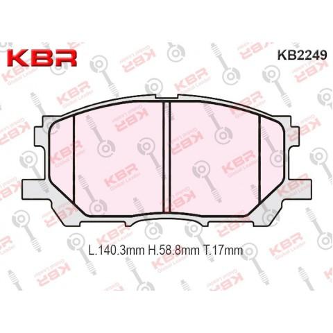 KB2249   -   Brake Pad