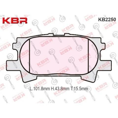 KB2250   -   Brake Pad