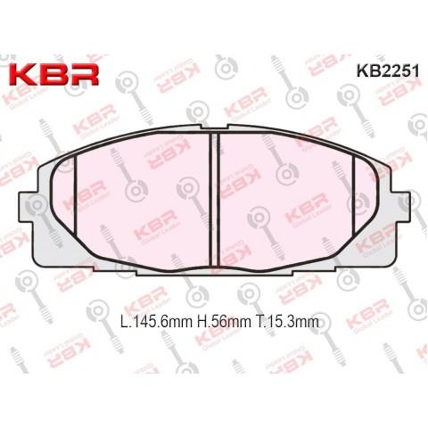 KB2251   -   Brake Pad