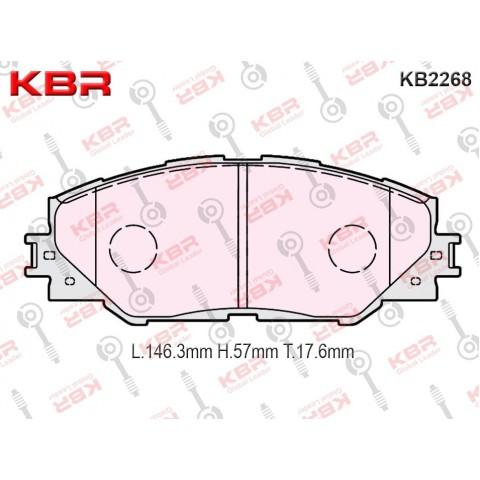 KB2268   -   Brake Pad