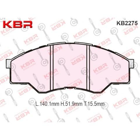 KB2275   -   Brake Pad