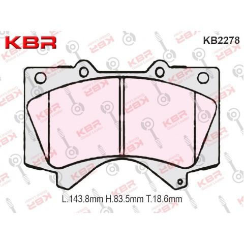 KB2278   -   Brake Pad
