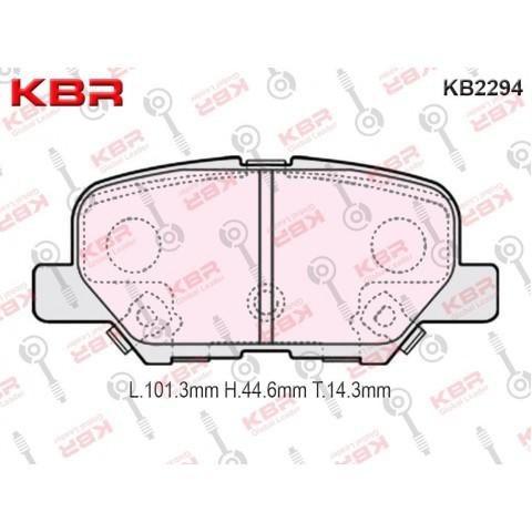 KB2294   -   Brake Pad