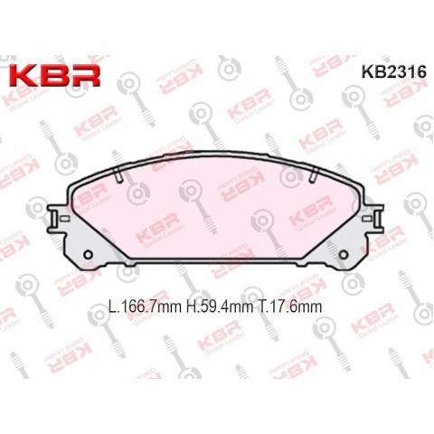 KB2316   -   Brake Pad