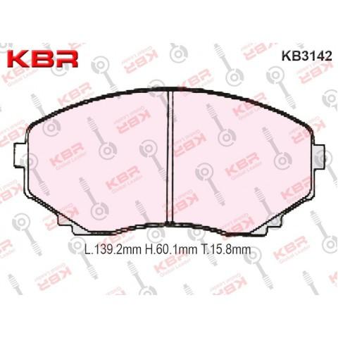 KB3142   -   Brake Pad