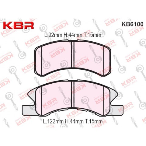 KB6100   -   Brake Pad