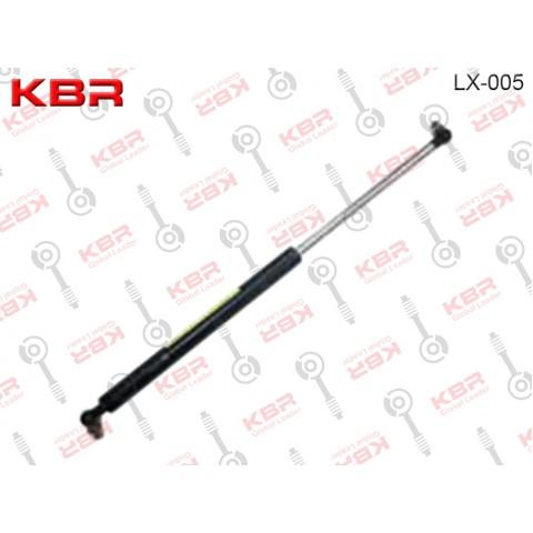 LX005   -   GAS SPRING