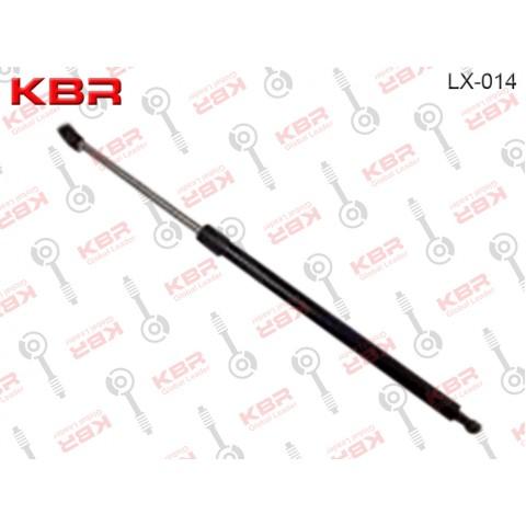 LX014   -   GAS SPRING