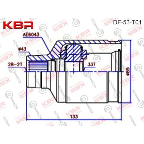 FD53T01  -   INNER CV JOINT