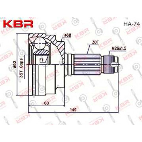 HA74   -   OUTBOARD C V JOINT
